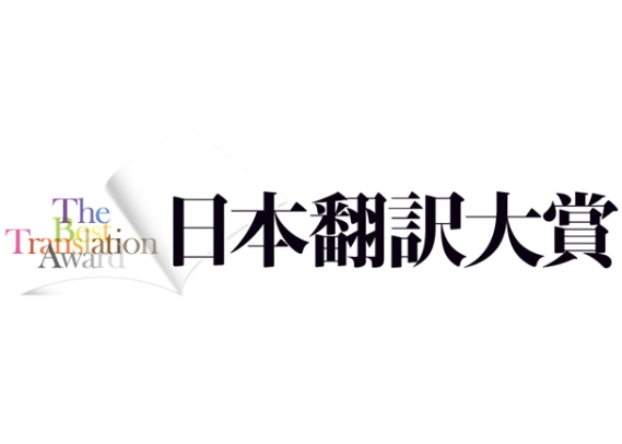 ロゴ608×434_01